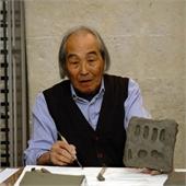 Kengiro Azuma