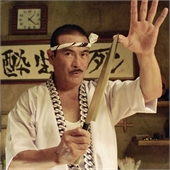 Sadaho Maeda